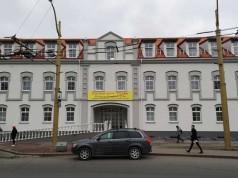 торговый центр Палац Гродно Калючинская