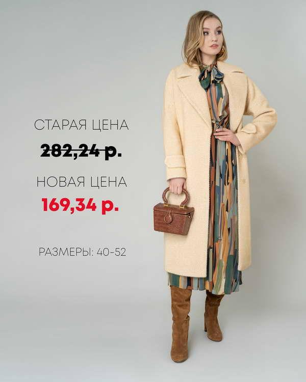 купить пальто со скидкой