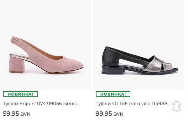 обувь мегато новая коллекция