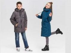 демисезонные детские куртки и пальто гродно