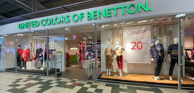 Бенеттон Модный молл время работы в Гродно