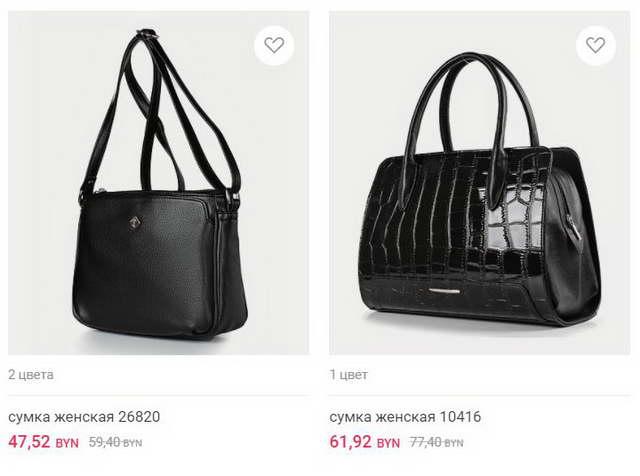 сумки галантея гродно скидки