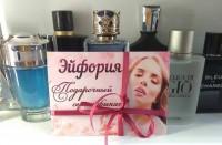 мужской парфюм 23 февраля гродно купить